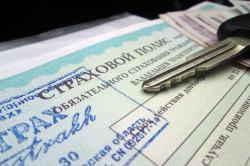 Минимальный срок страховки ОСАГО в 2019 году