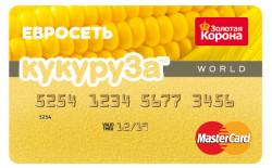 Секреты «Кукурузы»: что представляет собой популярная бонусная карта?