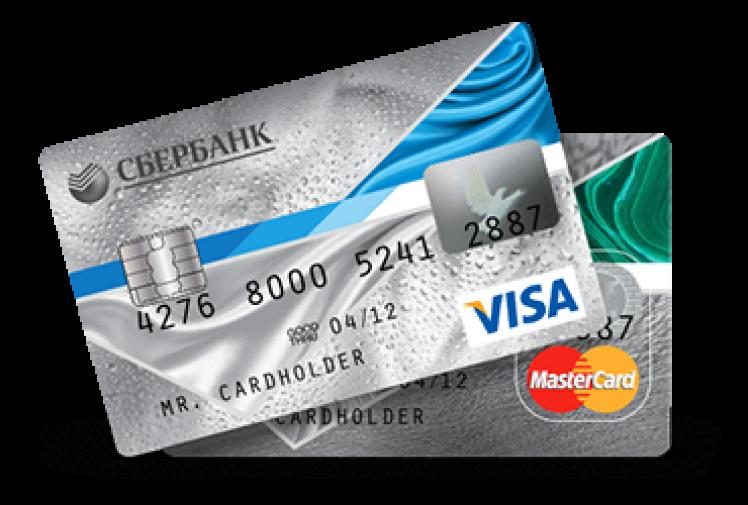 Кредитная история - плати по счетам