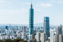 Туристическая страховка в Тайвань