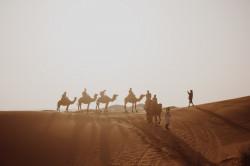 Туристическая страховка в Марокко