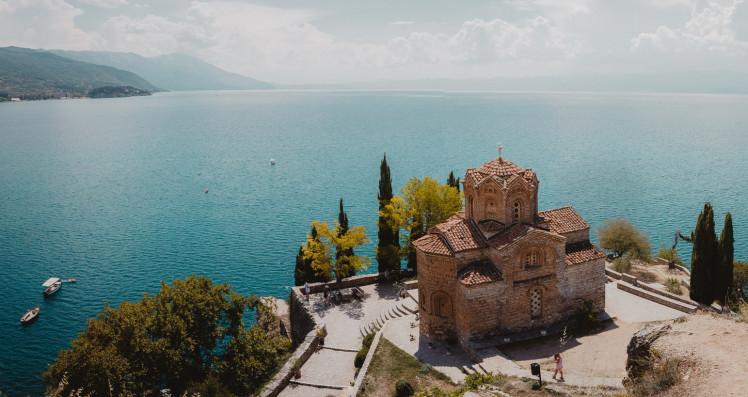 Туристическая страховка в Македонию